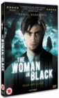 The Woman in Black - DVD