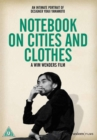 Notebooks On Cities and Clothes - DVD