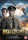 The Bombing - DVD