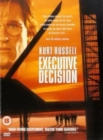 Executive Decision - DVD