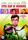 Little Shop of Horrors - DVD