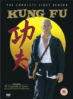 Kung Fu: The Complete First Season - DVD