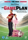 The Game Plan - DVD