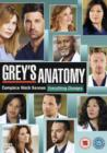 Grey's Anatomy: Complete Ninth Season - DVD