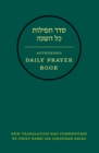 Hebrew Daily Prayer Book - eBook