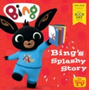 Bing's Splashy Story: World Book Day 2020 - eBook