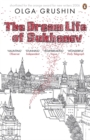 The Dream Life of Sukhanov - Book