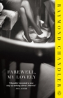 Farewell, My Lovely - eBook