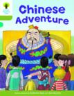 Oxford Reading Tree: Level 7: More Stories A: Pack of 6 - Book