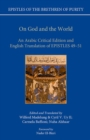 On God and the World : An Arabic Critical Edition and English Translation of Epistles  49-51 - Book