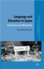 Language and Education in Japan : Unequal Access to Bilingualism - Book