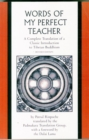 The Words of My Perfect Teacher : A Complete Translation of a Classic Introduction to Tibetan Buddhism - Book