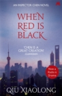 When Red is Black : Inspector Chen 3 - Book