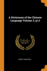 A Dictionary of the Chinese Language Volume 3, pt.2 - Book