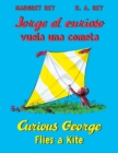 Jorge el curioso vuela una cometa/Curious George Flies a Kite (Read-aloud) - eBook