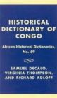 Historical Dictionary of Congo - Book