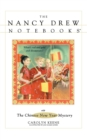 The Chinese New Year Mystery - Book