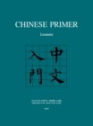 Chinese Primer : Lessons (GR) - Book