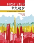 First Step : An Elementary Reader for Modern Chinese - Book