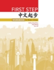 First Step : Workbook for Modern Chinese - Book