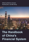 The Handbook of China's Financial System - eBook
