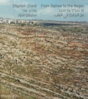 From Galilee to the Negev - Book