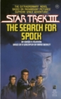 Star Trek III: The Search for Spock : Movie Tie-In Novelization - eBook