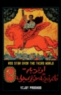 Red Star Over the Third World - Book