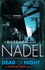Dead of Night (Inspector Ikmen Mystery 14) : A shocking and compelling crime thriller - Book