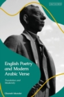 English Poetry and Modern Arabic Verse : Translation and Modernity - eBook