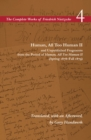 Human, All Too Human II / Unpublished Fragments from the Period of <I>Human, All Too Human II</I> (Spring 1878-Fall 1879) : Volume 4 - Book