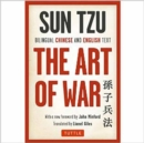 The Art of War : Bilingual Chinese and English Text (The Complete Edition) - Book