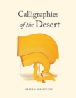 Calligraphies of the Desert - eBook