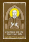 On the Spiritual Life : St Mark the Hermit - Book