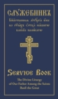 The Divine Liturgy of Our Father Among the Saints Basil the Great : Parallel Slavonic-English Text - Book