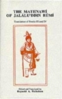 The Mathnawi of Jalalu'ddin Rumi, Vol 3, Persian Text - Book