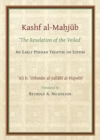 The Kashf al-Mahjub (The Revelation of the Veiled) of Ali b. 'Uthman al-Jullabi Hujwiri. An early Persian Treatise on Sufism - Book