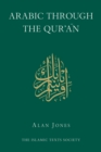 Arabic Through the Qur'an - Book