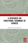 A Research on Functional Grammar of Chinese - eBook