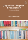 Japanese-English Translation : An Advanced Guide - eBook
