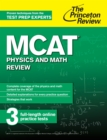 MCAT Physics and Math Review - eBook