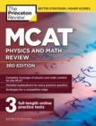 MCAT Physics and Math Review, 3rd Edition - Book