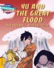 Yu and the Great Flood Gold Band - Book