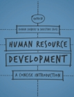 Human Resource Development : A Concise Introduction - eBook