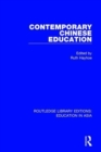 Contemporary Chinese Education - Book