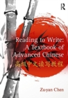 Reading to Write: A Textbook of Advanced Chinese - Book