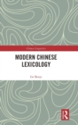 Modern Chinese Lexicology - Book