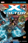 X-factor Epic Collection: X-aminations - Book