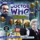 Doctor Who: The Sea Devils (TV Soundtrack) - eAudiobook