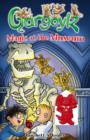 Gargoylz: Magic at the Museum - eBook